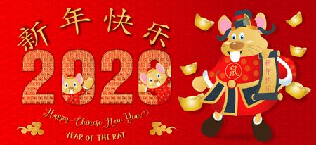Chinese new year 2020. Year of the rat. Background for greetings card, flyers, invitation. Chinese Translation: Happy Chinese New Year Rat.