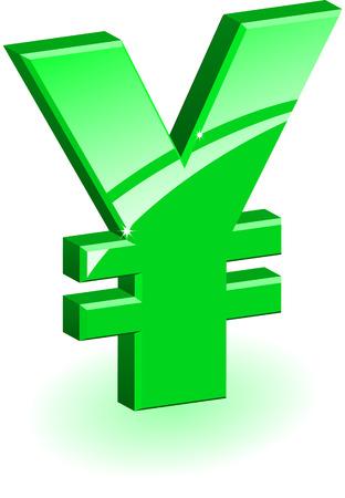 Volume yen icon Stock Vector - 7919084