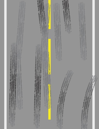 skid: Road with tire tracks