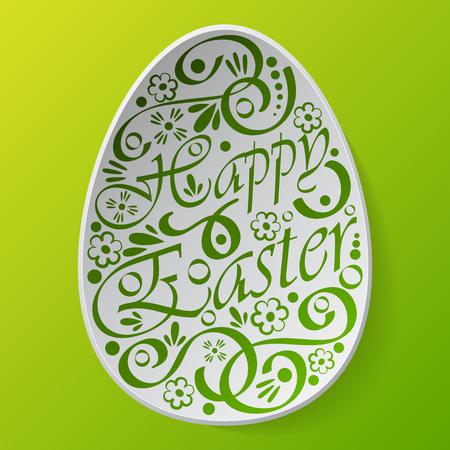 springtime background: Easter egg with flowers Illustration