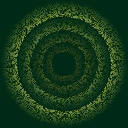 Abstract green persian background Иллюстрация