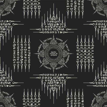 Muay Thai white sacred symbol seamless Иллюстрация