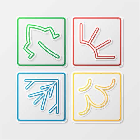 Four seasons symbols squares Ilustrace