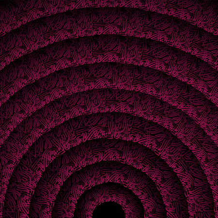 Abstract pink circle persian wallpaper
