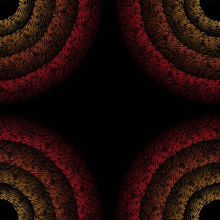 Abstract orange circle persian background