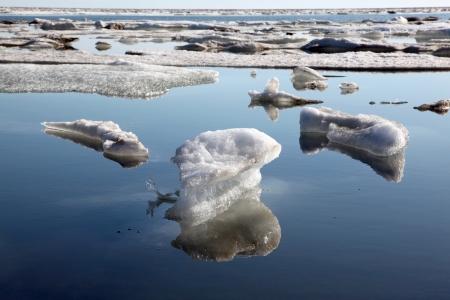melting ice: Melting Ice Cap Stock Photo