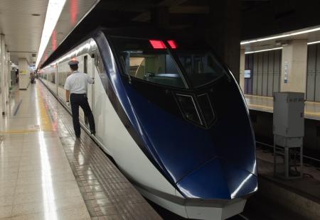 moderm: Shinkansen at station