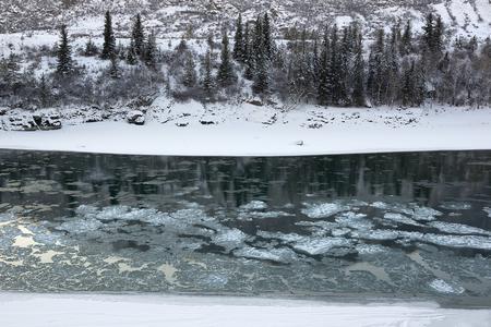 katun: Ice above Katun River, Altai Mountains