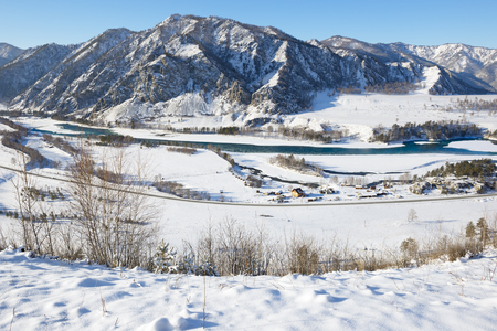 winter thaw: Winter landscape, Altai Mountains