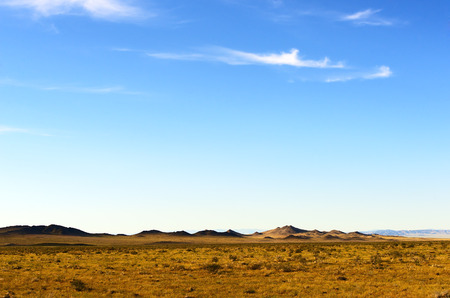 mongolian: Mongolian landscape Stock Photo