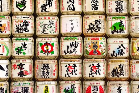 Tokyo, Giappone - 8 agosto 2017: I barili per il bene sono stati donati come regalo al Santuario Meiji da diverse fabbriche di birra del Giappone. Questi barili hanno un nome speciale di komokaburi. Archivio Fotografico - 84764360