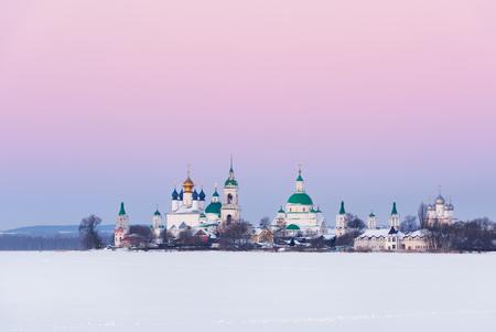 Cityscape of Rostov city Archivio Fotografico - 102522160