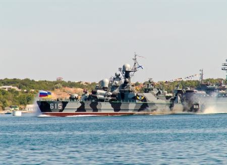 El Bora-clase hoverborne misiles guiados corbeta de la Armada rusa Foto de archivo - 18113591