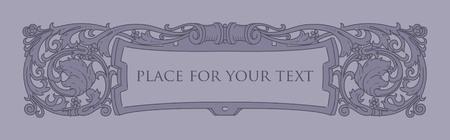 molding: Vector frame, elegant vignette, design elements and page decoration