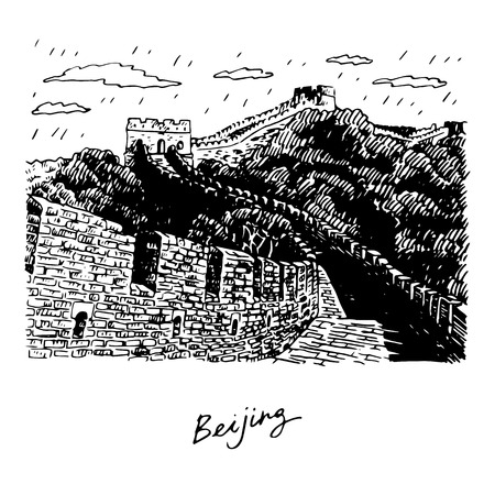 translated: The Great Wall, Beijing, China. Vector freehand pencil sketch. The hieroglyphs translated as Beijing.