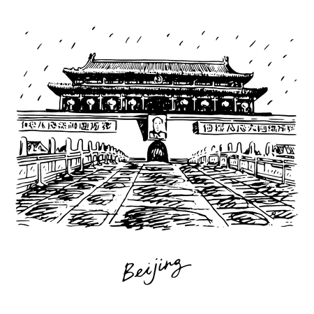 beijing: The Tiananmen Gate at the Tiananmen Square in Beijing, China. Vector freehand pencil sketch.