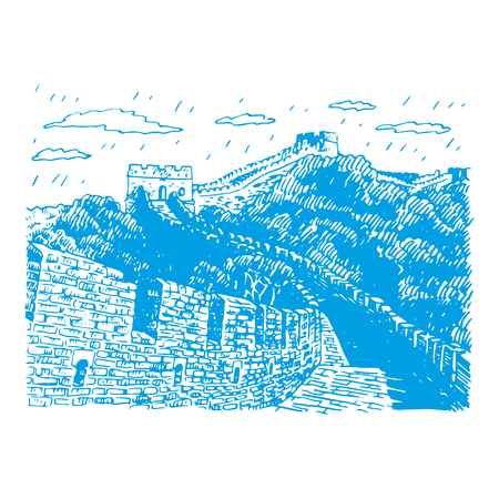 beijing: The Great Wall, Beijing, China. Vector freehand pencil sketch.