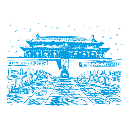 The Tiananmen Gate At Square In Beijing China Vector Freehand Pencil Sketch