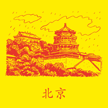 unesco: The Summer Palace in Beijing, China. Vector freehand pencil sketch. The hieroglyphs translated as Beijing. Illustration