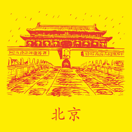translated: The Tiananmen Gate at the Tiananmen Square in Beijing, China. Vector freehand pencil sketch. The hieroglyphs translated as Beijing.