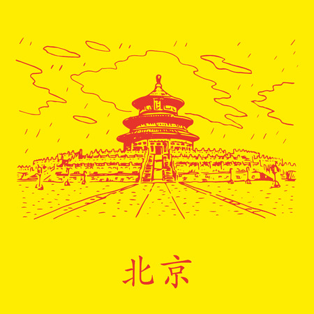 translated: The Temple of Heaven in Beijing, China. Vector freehand pencil sketch. The hieroglyphs translated as Beijing.