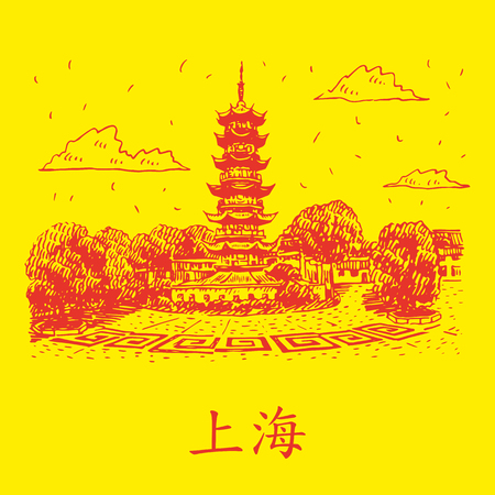 Old Longhua Pagoda in Shanghai, China. Vector freehand pencil sketch. The hieroglyphs translated as