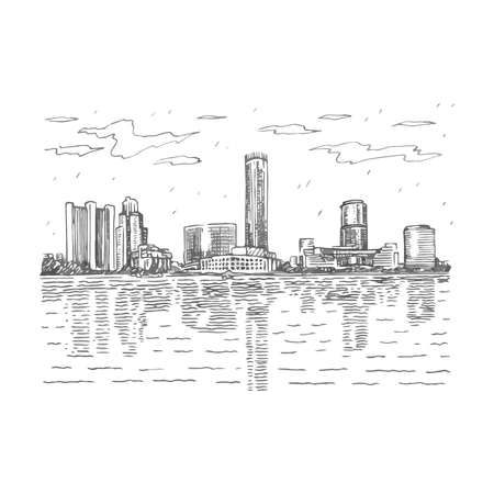 On the pond in Yekaterinburg, Russia. Sketch by hand. Vector illustration