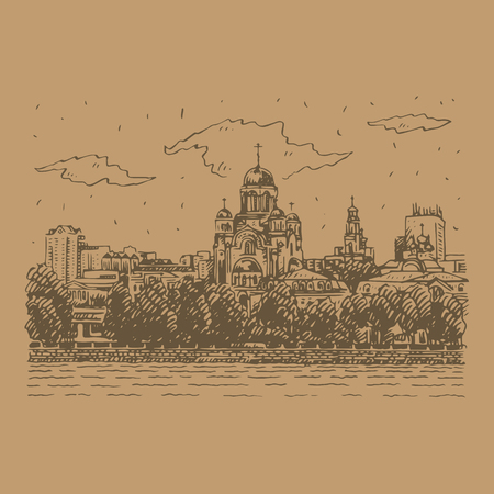The Pond in Yekaterinburg, Russia. Sketch by hand. Vector illustration