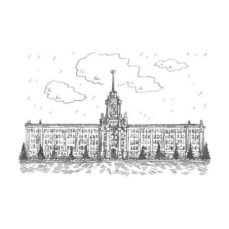 Building of city administration (City Hall) in Ekaterinburg, Russia. Symbol of the city. Sketch by hand. Vector illustration