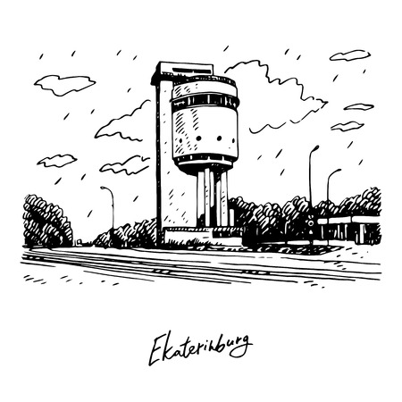 White Tower is the water tower of constructivism in Yekaterinburg, Russia. Sketch by hand. Vector illustration