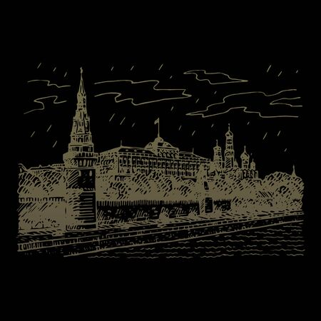 View of Moscow Kremlin and Moscow River, Russia. Sketch by hand. Vector illustration Иллюстрация