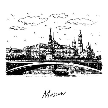View of the Moskva River and the Kremlin in Moscow, Russia. Sketch by hand. Vector illustration. Engraving style Stock fotó - 129163746