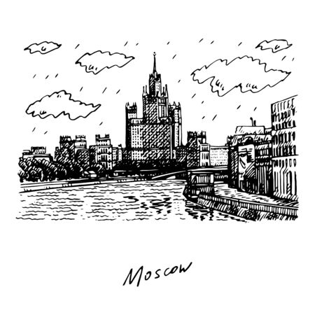Moscow cityscape. View of the Moskva River, Raushskaya quay, Bolshoy Bridge and Kotelnicheskaya Embankment High-Rise Building. Sketch by hand. Vector illustration