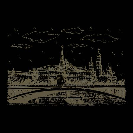 View of the Moskva River and the Kremlin in Moscow, Russia. Sketch by hand. Vector illustration. Engraving style
