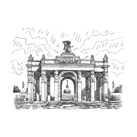 VDNH (Exhibition of Achievements of the Peoples Economy). City park and exhibition center in Moscow, Russia. Sketch by hand. Vector illustration. Engraving style Иллюстрация