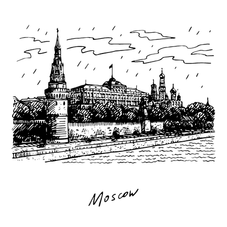 View of Moscow Kremlin and Moscow River, Russia. Sketch by hand. Vector illustration Illusztráció