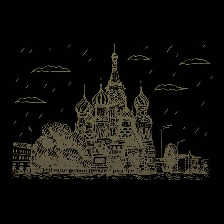 View of St. Basil's Cathedral on the Red Square in Moscow, Russia. Sketch by hand. Vector illustration Stock fotó - 127905340