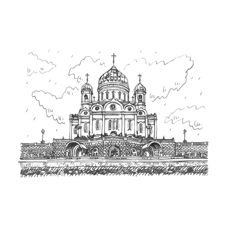 Cathedral of Savior in Moscow, Russia. Sketch by hand. Vector illustration