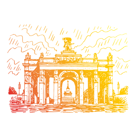 VDNH (Exhibition of Achievements of the Peoples Economy). City park and exhibition center in Moscow, Russia. Sketch by hand. Vector illustration. Engraving style Illusztráció