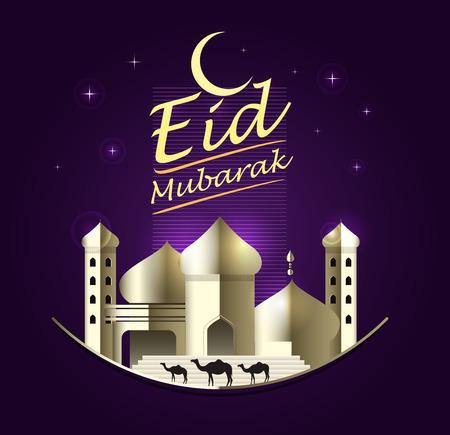 muhammad: Eid Mubarak on purple background. vector illustration.