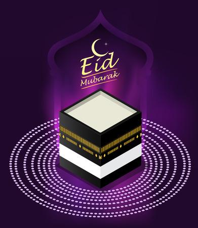 Eid Mubarak op paarse achtergrond. vector illustratie.