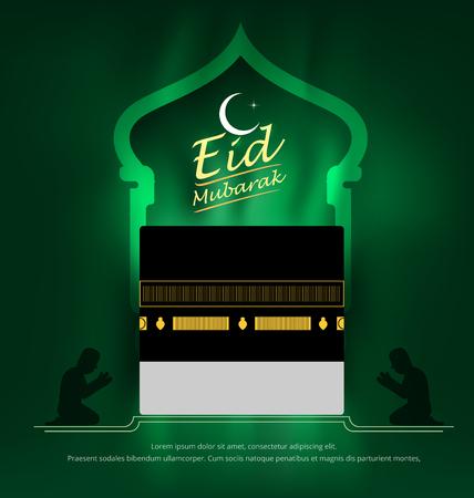 hajj: Kaaba, the sacred mosque design template card on green background. vector illustration Illustration