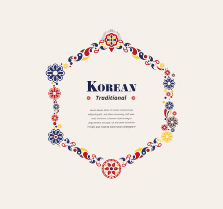 Korea traditionele hexagon frame. moderne abstracte traditionele. vector illustratie. Stock Illustratie