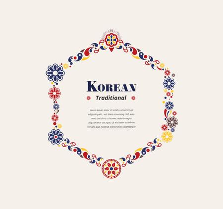 Korea traditioneller Hexagonrahmen. moderne abstrakte traditionelle. Vektor-Illustration. Standard-Bild - 87532160