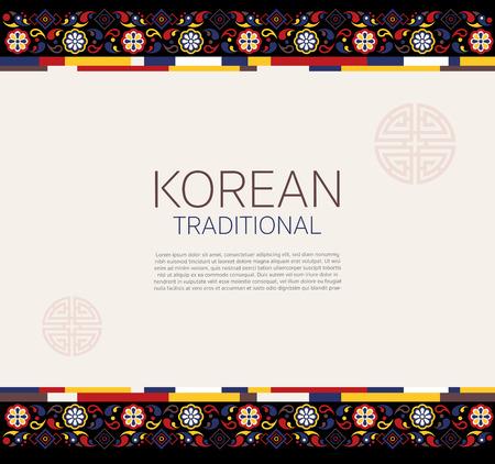 Koreańska tradycyjna ramka do zamiany tekstu. ilustracji wektorowych