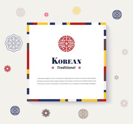 한국 전통 프레임 디자인. 스트립 색상 디자인 프레임입니다. 벡터 일러스트 레이 션.