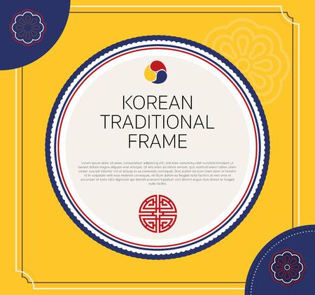 Koreaans traditioneel cirkel frame ontwerp. vector illustratie.
