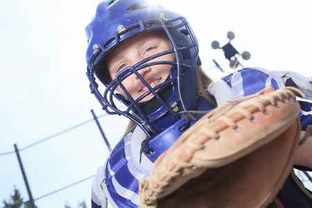 baseball catcher: A baseball catcher at the sun light Stock Photo