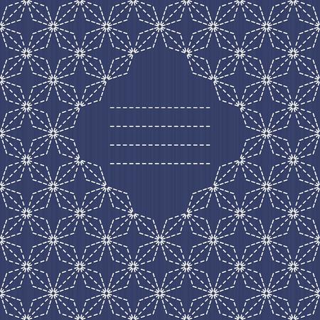 伝統的な日本刺繍飾りの rhombs 証明されるとあなたのテキストのための場所。ベクトル テキスト フレーム。刺し子モチーフ ・ ダイヤモンド。抽象
