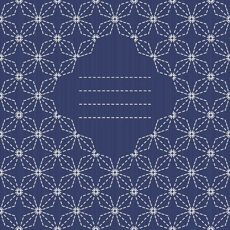 plain stitch: Traditional Japanese Embroidery Ornament with rhombs and place for your text. Vector text frame. Sashiko motif - diamonds. Abstract backdrop. Needlework texture. Can be used as seamless pattern.
